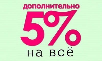 Скидка на покупку матраса в Ульяновске