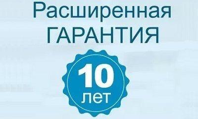 Расширенная гарантия на матрасы Промтекс Ориент Ульяновск